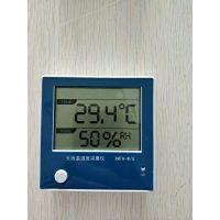 XM200G/W无线温湿度变送器