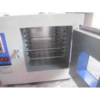 高温工业烤箱批发-高温烘箱供应-选择重庆千滨