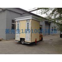 供应牵引式移动环保厕所-牵引
