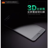 苹果7/7P 2.5D白膜抗紫光全屏全覆盖3D曲面冷雕碳纤维软边钢化膜