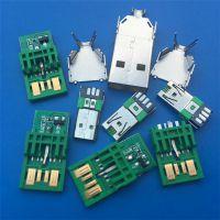 5A绿色OPPO快充USB公头闪充A公5P带IC大电流+MICRO 7P公头焊