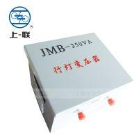 供应 照明控制变压器JMB-2000VA 220V/36V DG变压器/2000va 正品