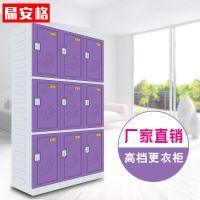 江苏易安格ABS塑料更衣柜储物柜澡堂柜厂家