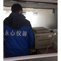 永心木屑颗粒热值检测/生物质燃料热值测定/锯末固体燃料发热量检测