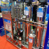 特价0.5t一级反渗透设备 超纯水设备 单级反渗透 全不锈钢镜面