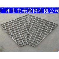 异形钢格板_广州市书奎筛网厂家(图)_深圳市异形钢格板哪里好