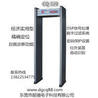 南雄厂家生产直销金属探测门 经济实用精确定位防震设计通过式金属探测门