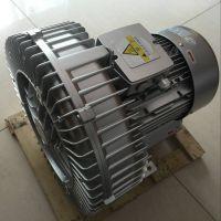 风贝克铝合金漩涡气泵