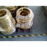黄铜带厂家 专营C2680黄铜带 光亮装饰黄铜带 可分条打样