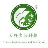 河北天烨食品科技有限公司