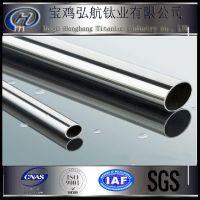 TA1钛管,6*1现货供应,材质保证,表面光滑