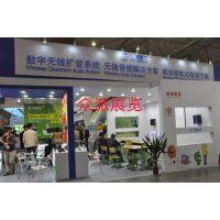 中国教育装备展展览装饰找众派,一流的设计,优质的服务