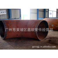 广州黄埔供应ST370 (S235)90度弯头 DIN 2605-1 R=3D德标碳钢弯头