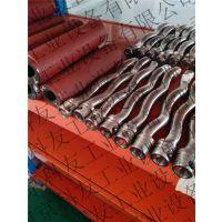 耐驰代理NM090BY01L06V丁晴橡胶定子不锈钢转子