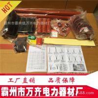 户内单芯热缩电缆头JSY-10/3.510KV高压电缆热缩附件厂家直销