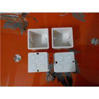 PVC原料厂家、PVC、防雨接线盒冲孔机