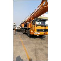库存带户25吨吊车中国重汽汽车起重机25吨汽车吊车低价销售