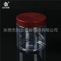 900ml塑料透明罐 900g食品包装瓶 PET圆罐