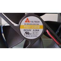 全新千红 12V 0.33A CHD5012ES 5cm风扇散热设备风扇
