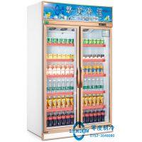 惠州零度冷柜 展示柜 厨房柜超市柜冷藏柜