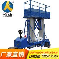 厂家生产铝合金式移动电动液压登高梯单双桅柱高空作业维修车升降云梯