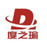 郑州度之瑜商贸有限公司