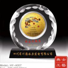 公司成立10周年纪念品定做厂家,10周年庆典纪念礼品款式,周年纪念礼品价格