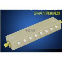 中西 SMA衰减器/按键可调衰减器 库号:M16691 型号:CQ91-0-90dB