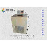 聚同低温恒温循环器JTHX-2010高低温恒温循环装置