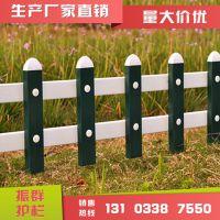 pvc草坪护栏现货多少钱一米绿化带花坛围网