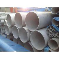 供应天津TP321材质不锈钢无缝管321工业不锈钢管批发价格优惠
