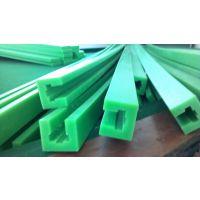 绿色环保 静音超耐磨新型链条轨道 超高分子量聚乙烯异形件 链条导轨