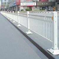 厂家直销优质道路护栏隔离带 市政道路防护围栏 喷塑道路安全防护栏