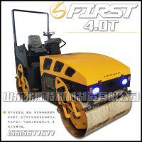 4吨压路机特惠精品 小型双钢轮压路机产地货源
