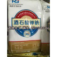 广州一手供应DL-酒石酸 杭州瑞晶DL-酒石酸结晶品 99.7%