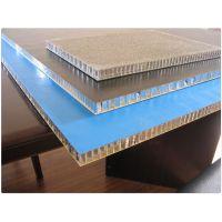 装修隔音铝蜂窝板的优点描述