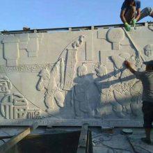 石材壁画,汉白玉九龙壁,青石壁画大理石九龙壁,顺利石雕厂分析石头照壁结构。