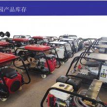 上海沃力克WL2820小广告高压清洗机