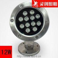 江西景德镇厂家批发LED水底灯12WIP68双重防水 美观实惠-灵创照明