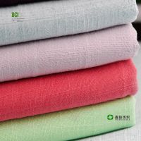 BCI良好棉布纯棉竹节布服装家居环纺棉布环保仿竹节布多种规格