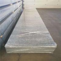 Q235轮船平台格栅板轮船甲板钢格板实力工厂有售