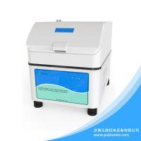 STW-8-060E 水蒸气透过率测试仪(称重法)pubtester/众测