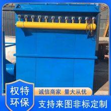 沧州权特环保厂家品牌锅炉单机除尘器的维护和保养