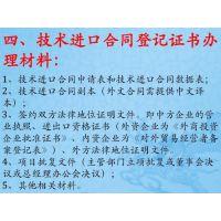 天津科研测试仪器进口报关公司