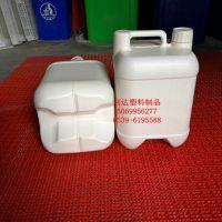 厂家直销5L塑料化工桶 堆码桶 方形纯料加厚兽药尿素桶水剂桶