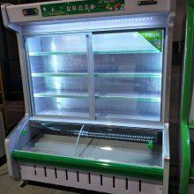 双丰水果保鲜柜冷藏展示柜冷柜冰柜超市蔬菜立风柜点菜柜