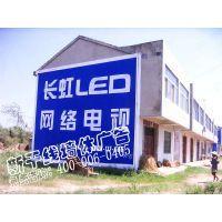 荆州墙体广告设计 荆州墙体广告颜料 荆州墙体广告公司