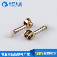 东莞泰锋五金 专业生产 家具三合一连接件 板式家具螺丝