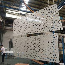 专业生产冲孔铝单板厂家品牌