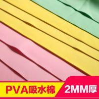 东莞东泰清洁印花吸水PVA海绵工艺品加工厂家报价